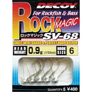 Джиг головка Decoy Rock Magic SV-68 04, 0.9g 5 шт/уп